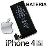 bateria-iphone-44s-originalinstalacion-en-el-actoobelisco-D_NQ_NP_16969-MLA20129978893_072014-O