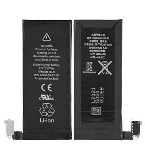 bateria-iphone-44s-originalinstalacion-en-el-actoobelisco-D_NQ_NP_16958-MLA20129979023_072014-O